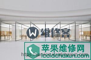 上海市杨浦区翔殷路 1099 号上海合生汇苹果维修点