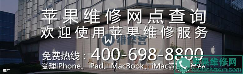 苹果客服_苹果售后服务电话是多少?