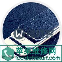 iphone进水了怎么办?iphone7进水了维修需要多少钱?-手机维修网