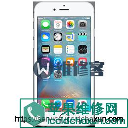 苹果手机iphone维修需要发票吗?最新政策解答-苹果维修网
