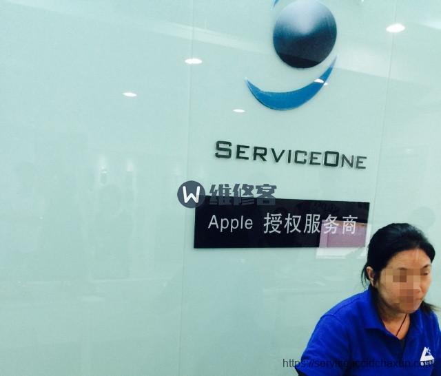 如何查找正规的苹果授权维修点?