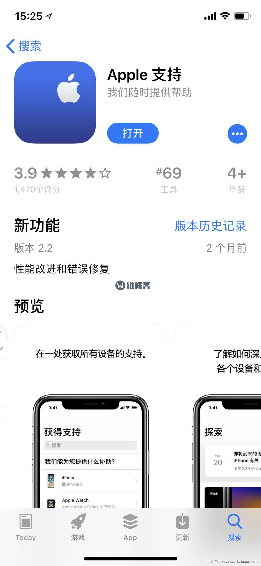 Apple支持怎么预约iphone维修-手机维修网