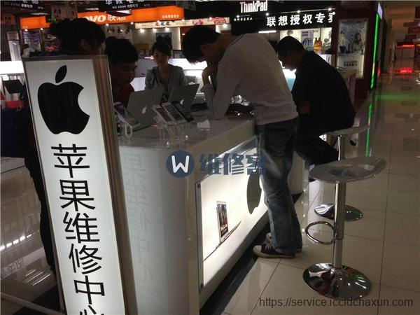 关于苹果手机维修你需要了解更多
