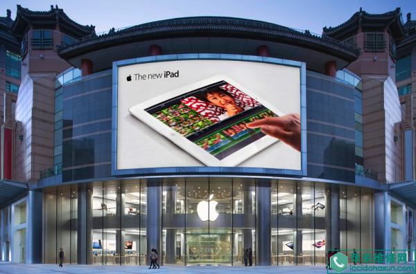 北京苹果直营店哪个好?-手机维修网