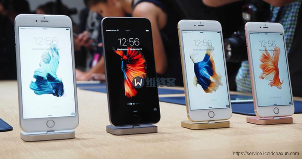 苹果iphone6s换屏多少钱