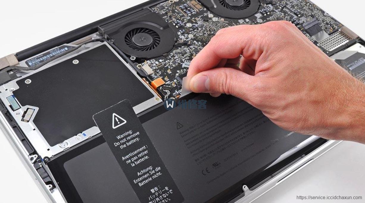 苹果手机电池多少钱_苹果笔记本MacBook换电池多少钱|手机维修网