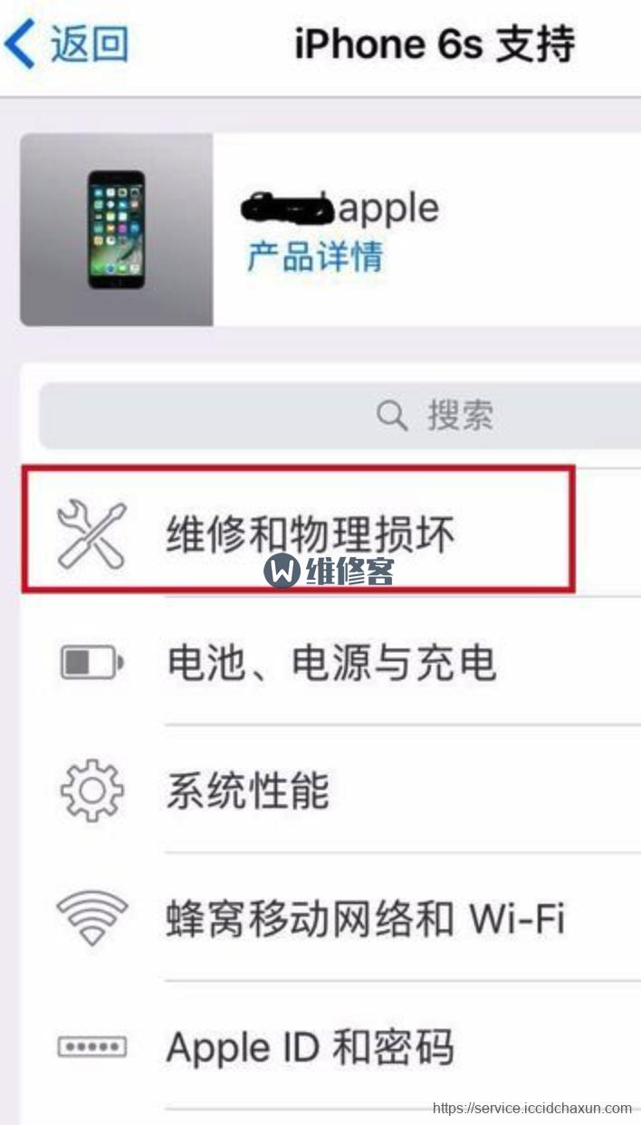Apple支持怎么预约iphone维修