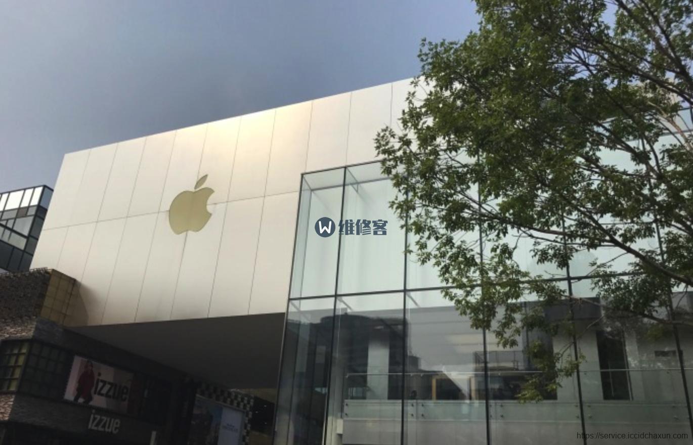 北京三里屯苹果直营店地址