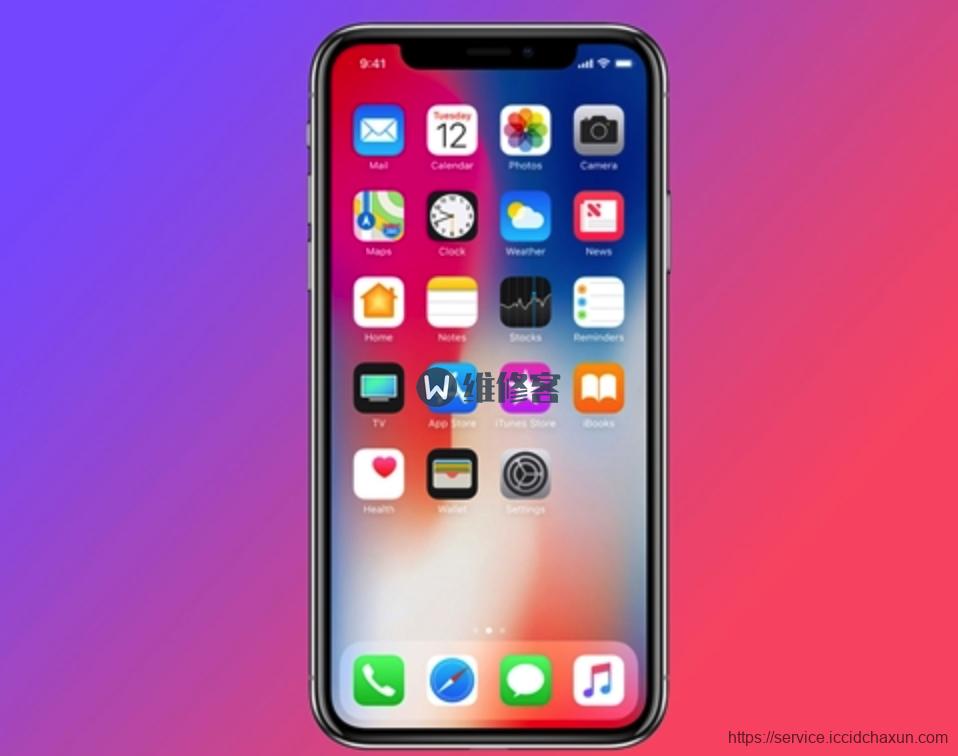 新买的iphone手机是购买第三方的保险还是苹果官方的AppleCare+好?-苹果维修网