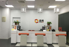 北京海淀区苹果授权店:百邦(五棵松店)图片