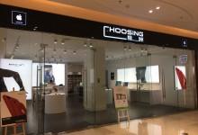 广州苹果售后维修点:北京恒洲(广州万科里店)图片