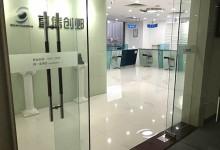 广州苹果售后服务点:直信创邺广州天河丰兴店