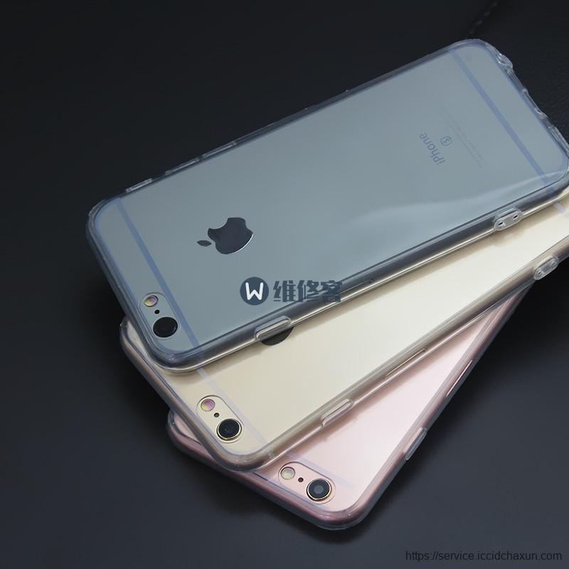 苹果维修网告诉你:苹果手机换后壳的弊端问题