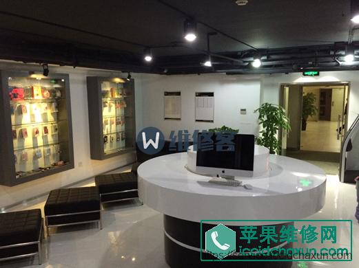 北京朝阳区苹果维修点:慕百霖(三元桥店)