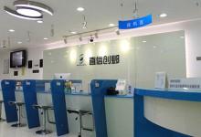 广州苹果售后服务点:直信创邺广州越秀新都会店