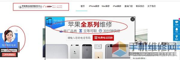 """苹果""""官网""""真的靠谱吗?如何找到一个靠谱的手机维修点?"""
