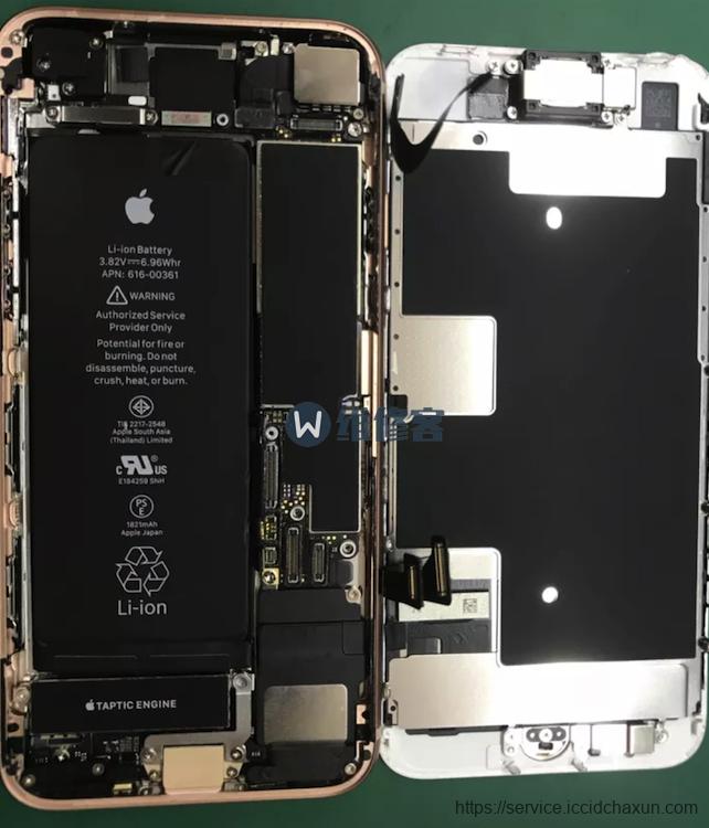 苹果官方授权点的维修价格问题