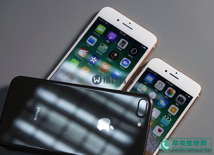 苹果手机送到维修点维修有哪些注意事项
