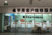曝光常州莱蒙二楼山寨苹果售后维修点百邦苹果-手机维修网