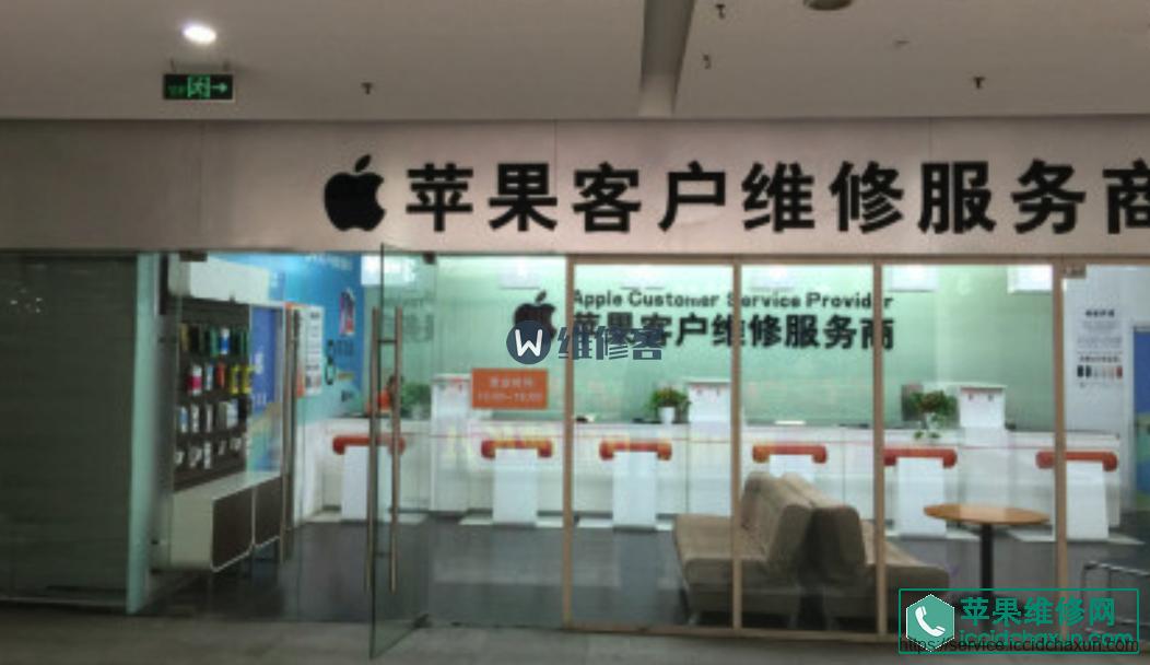 曝光常州莱蒙二楼山寨苹果售后维修点百邦苹果
