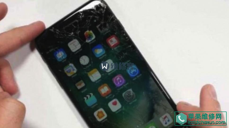 苹果手机屏幕坏了,为什么要更换全屏?