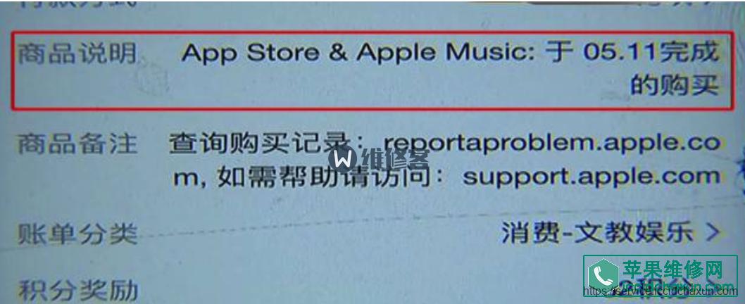 AppleID被盗刷?如何证明我的apple ID是我的ID?