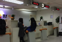 上海苹果维修点:百邦上海五角场万达店