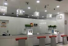 广州苹果授权维修点:百邦广州越秀区好世界广场店图片