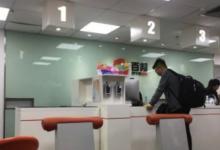 广州百邦苹果授权维修点苹果手机iphone6s换电池经历分享-手机维修网