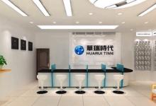 北京苹果维修点:华瑞时代(北京亚运村店)图片