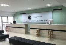 西安苹果售后维修点 - 鸿翔电讯(西安户县店)图片