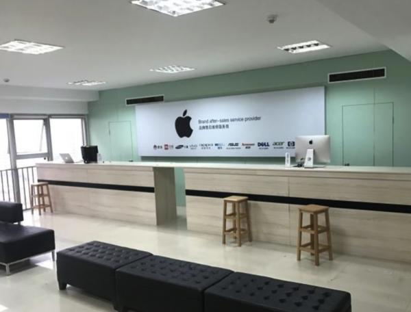 西安苹果售后维修点 - 鸿翔电讯(西安户县店)