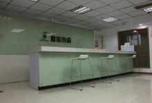 福州苹果售后维修点:直信创邺(福州五一中路店)图片