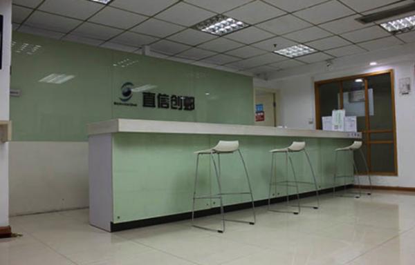 福州苹果售后维修点:直信创邺(福州五一中路店)