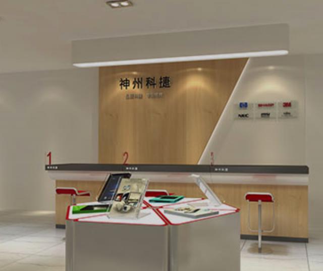 福州苹果售后维修点:神州数码科捷(福州八一七北路店)