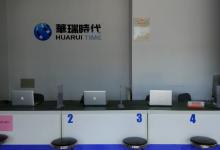 北京通州区苹果维修点:华瑞时代(北京通州店)图片