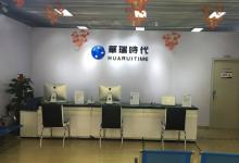 北京顺义区苹果维修点:华瑞时代(北京顺义店)图片
