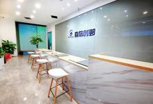 天津经济技术开发区苹果售后:直信创邺(塘沽店)图片