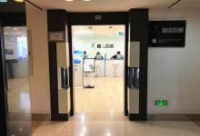 重庆九龙坡区苹果售后服务点:直信创邺(重庆大西洋国际店)图片