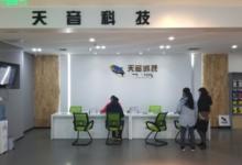 南宁兴宁区苹果授权店:天音科技图片