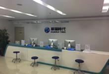 哈尔滨南岗区苹果售后服务中心:华瑞时代(哈尔滨店)图片