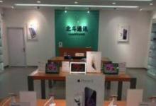 盐城苹果官方维修点:北斗通讯(盐城建湖店)图片