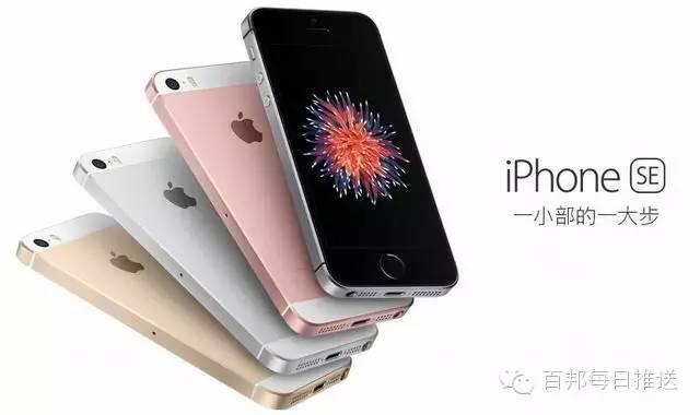 百邦苹果授权维修点教您如何鉴别iPhone SE是不是5S改装的?-手机维修网
