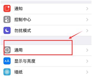 上海天音科技教你怎么解决iPhone通话音量变小的问题-手机维修网