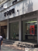苏州吴江苹果售后维修点:宏宇数码(黎里镇店)图片