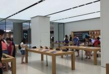 桂林临桂县苹果售后服务中心:皇者通讯图片