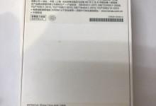 关于惠州百邦苹果维修店协助维修换机的投诉-手机维修网