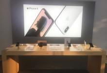 个旧苹果维修点:红宇科技(个旧店)图片