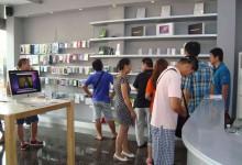 合肥巢湖苹果售后:蜂星生达(巢湖店)图片