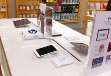 随州广水苹果手机维修点:天创通讯图片